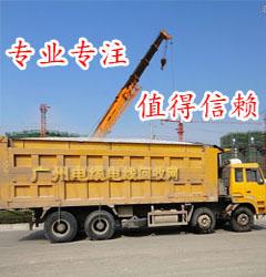 电缆电线回收_二手电缆电线回收_废旧电线电缆回收_广州电缆线回收网