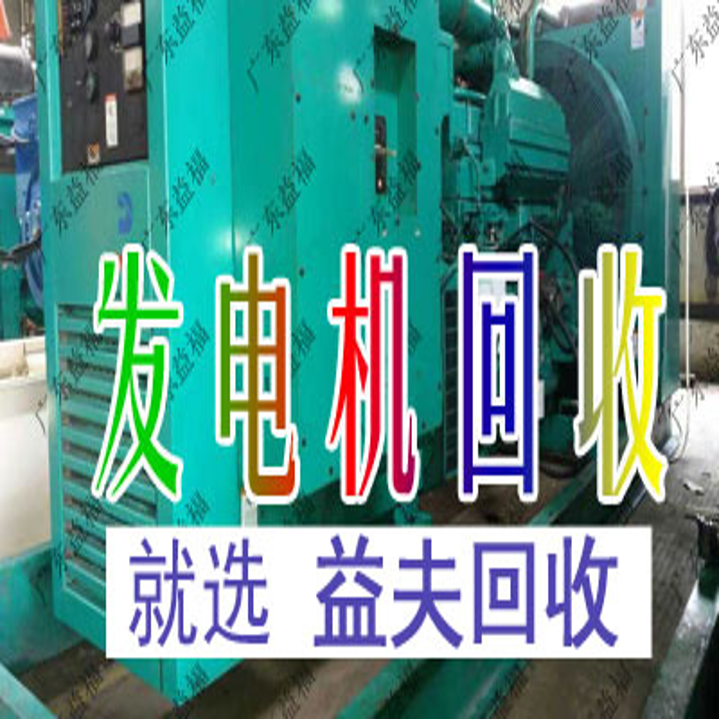 湛江电缆回收shang门高价回收
